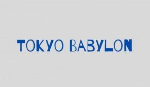 Tokyo Babylon: annullata la messa in onda dell'anime prevista per Aprile