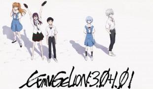 Evangelion: l'ultimo film (e non solo) arriva finalmente su Prime