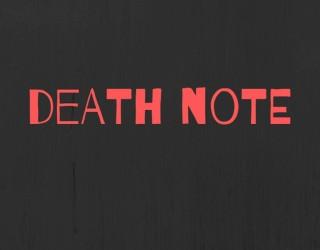 Death Note: in arrivo un nuovo capitolo del manga