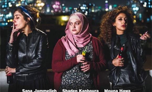 Sex and the City, e molto altro, a Tel Aviv