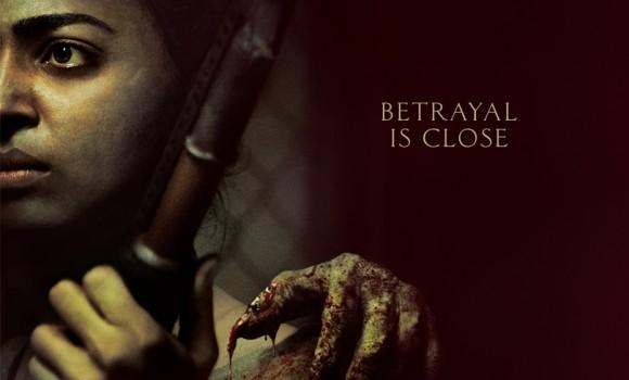 Ghoul: è online il trailer della serie tv horror Netflix di Bollywood