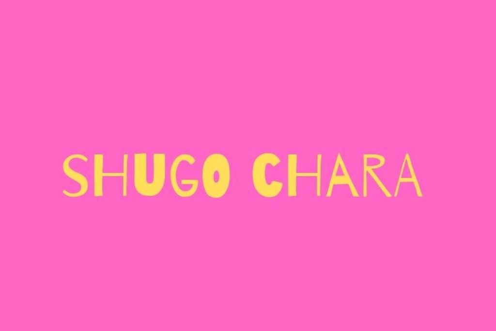 Shugo Chara! La magia del cuore