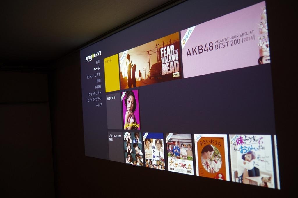 Una schermata di Amazon Prime Video