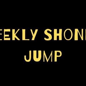 Shueisha, editore del Weekly Shonen Jump, lancia un'app per manga gratis