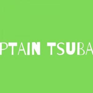 Captain Tsubasa: 5 curiosità su Makoto Soda (Peterson), dal suo ruolo in campo al soprannome
