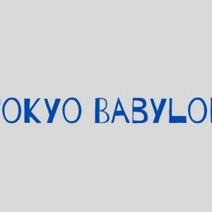 Tokyo Babylon 2021: l'anime è stato cancellato